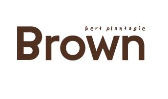 Bert Plantagie Brown Sfeervol Design Hoogebeen Interieur