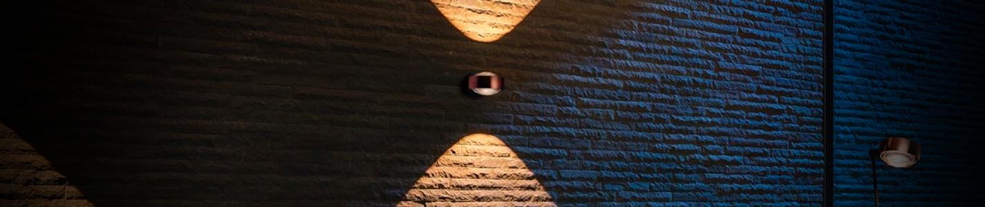 Occhio Mito Sfera spiegel Banner Image